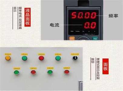 控制柜质量可靠,性价比高