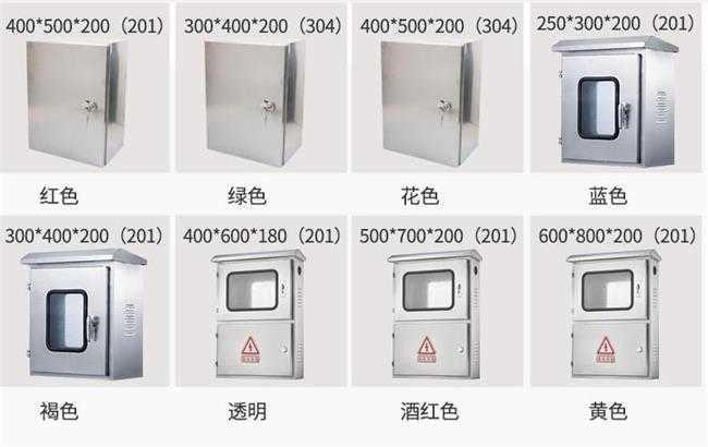 fei标配电柜定制,厂家质量保证