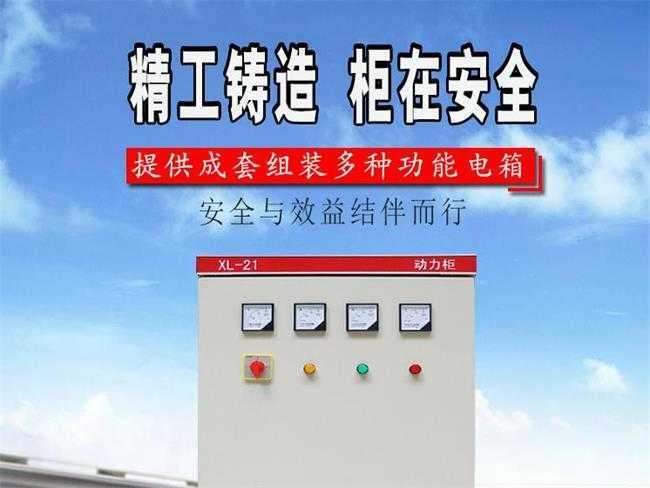动力pei电箱,型号齐全可定制