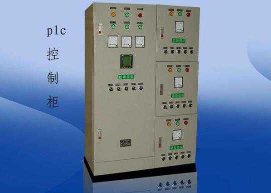plc恒湿恒湿控制柜安装规范you哪些要求?