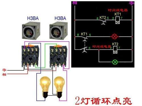 时间继电器的触点整修及改装注意事项